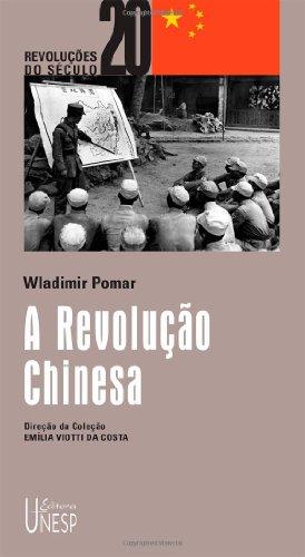 A Revolução Chinesa, livro de Wladimir Pomar