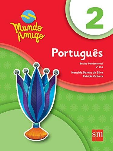 Índia, Brasil e África do Sul - perspectivas e alianças, livro de Fabio Villares (Org.)