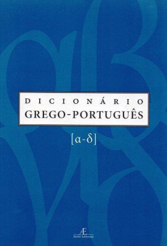 Dicionário Grego-Português – Vol. 1, livro de Daisi Malhadas, Maria Celeste C. Dezotti, et alli. (Orgs.)