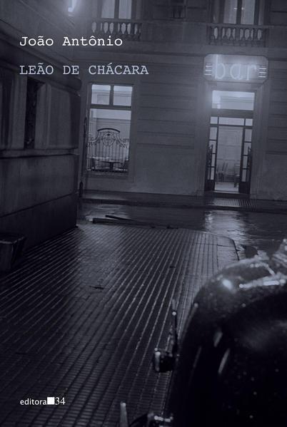 Leão de chácara, livro de João Antonio