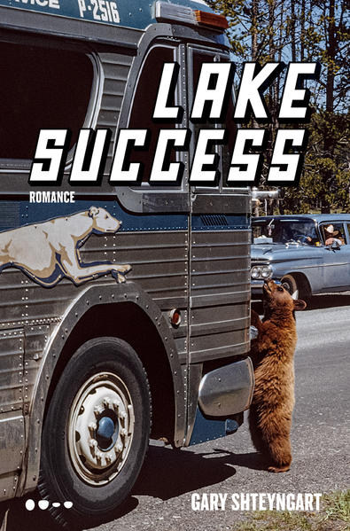 Lake success, livro de Gary Shteyngart