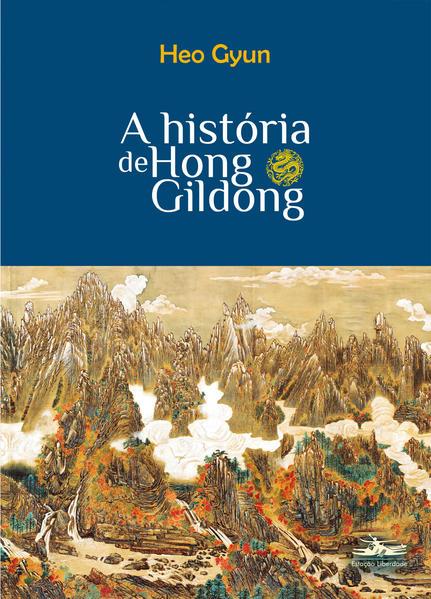 A história de Hong Gildong, livro de Heo Gyun