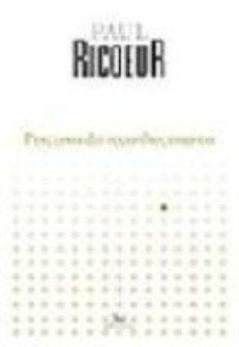 Percurso do reconhecimento, livro de Paul Ricoeur