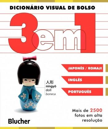 Dicionário Visual de bolso (japonês/inglês/português), livro de  Dorling Kindersley Book