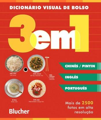 Dicionário Visual de bolso (chinês/inglês/português), livro de