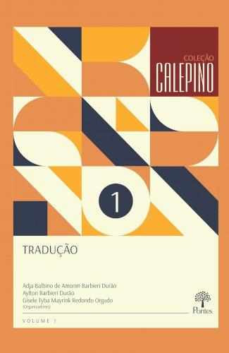 Tradução, livro de Adja Balbino de Amorim Barbieri Durão, Aylton Barbieri Durão, Gisele Tyba Mayrinki Redondo Orgado (orgs.)
