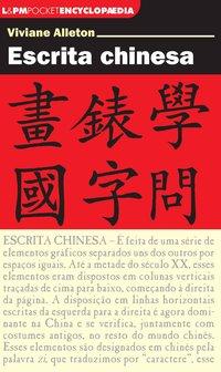 Escrita chinesa, livro de Viviane Alleton