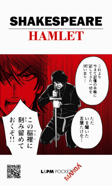 Hamlet, livro de William Shakespeare