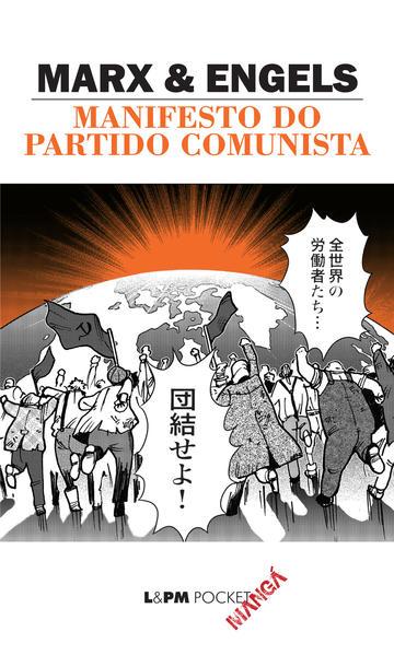 Manifesto do partido comunista, livro de Karl Marx, Friedrich Engels