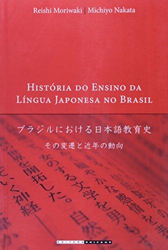 História do ensino da língua japonesa no Brasil, livro de Reishi Moriwaki, Michiyo Nakata