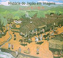 História do Japão em Imagens, livro de Shigeo Nishimura