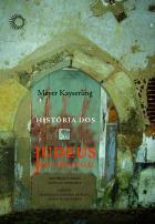 HISTÓRIA DOS JUDEUS EM PORTUGAL, livro de Meyer Kayserling