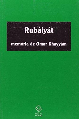 Rubáiyát, livro de Omar Khayyám