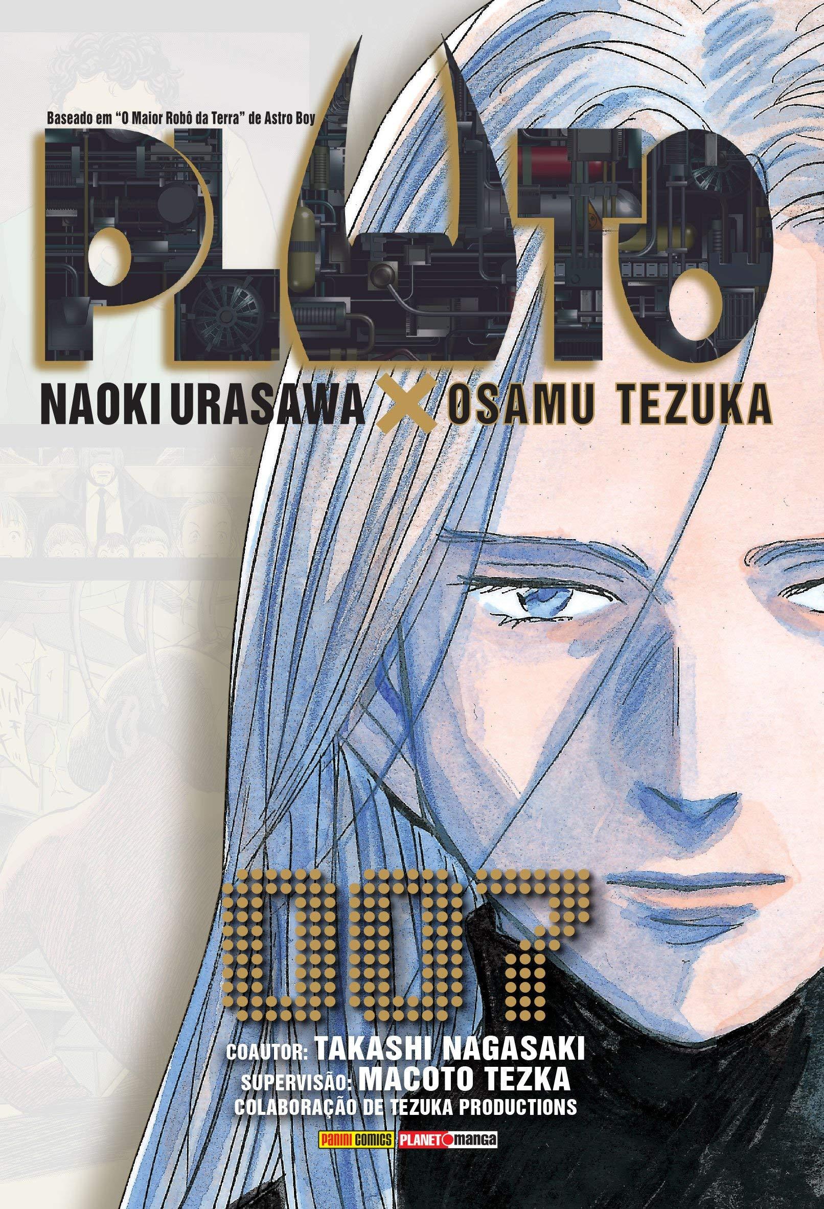 Pluto - Volume 7, livro de Naoki Urasawa