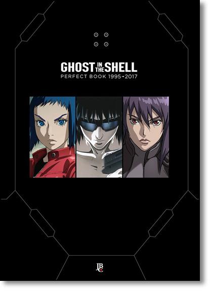 Ghost In The Shell Perfect Book, livro de Editora Jbc