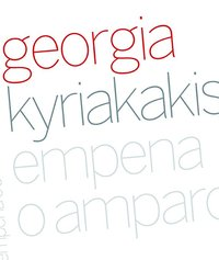 Empena o amparo, livro de Kyriakakis, Georgia