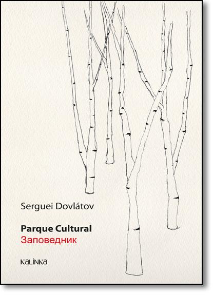Parque Cultural, livro de Serguei Dovlátov
