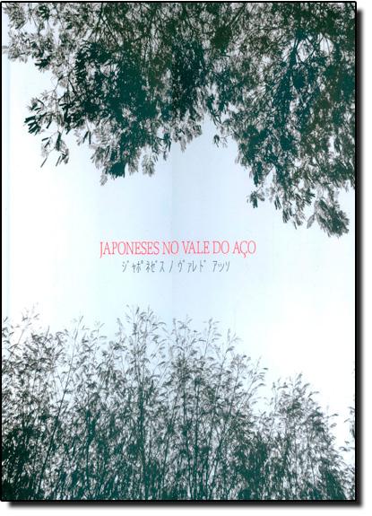 Japoneses no Vale do Aço, livro de Carlos Cândido