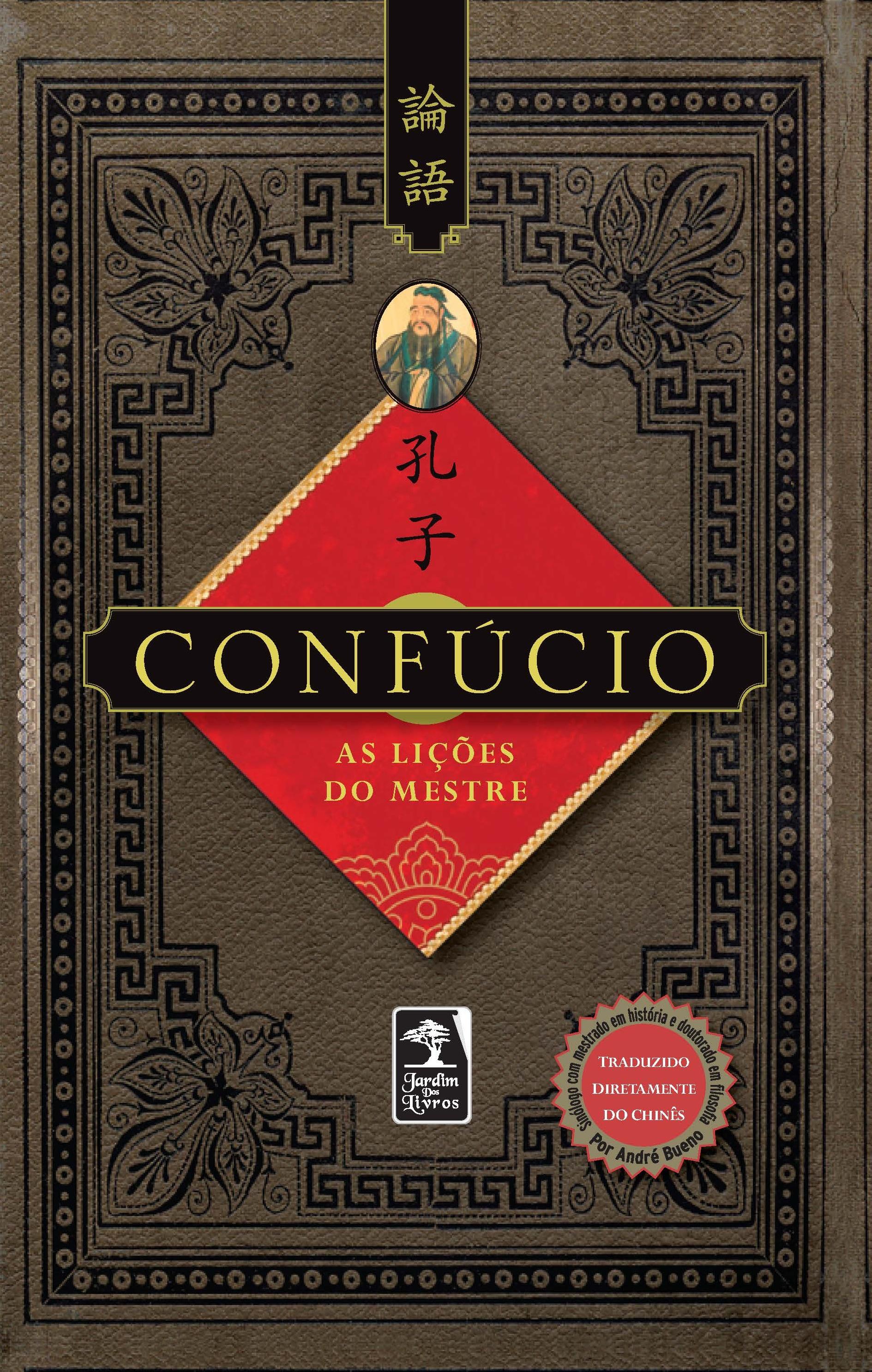 Lições do Mestre, As, livro de Confúcio
