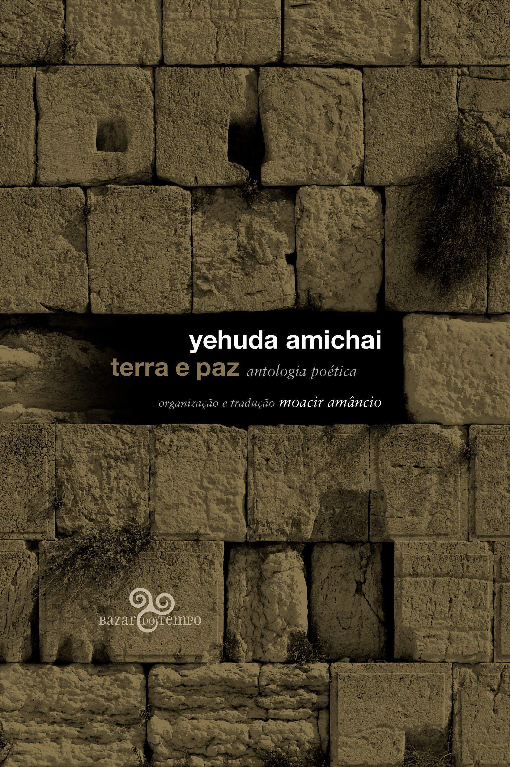 Terra e paz: antologia poética, livro de Yehuda Amichai