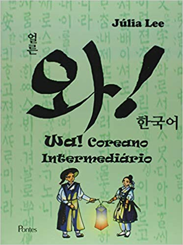 Wa! Coreano Intermediário, livro de Júlia Lee