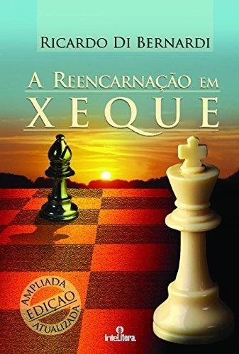 A INFORMAÇÃO, livro de Martin Amis