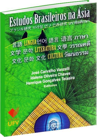 Estudos Brasileiros na Ásia, livro de José Carvalho Vanzelli