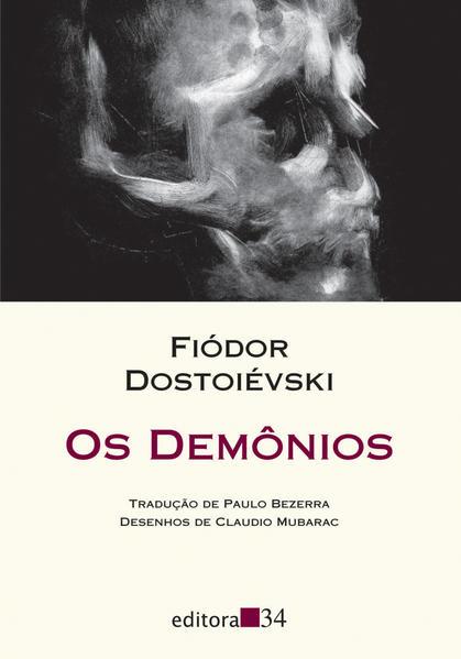 Demônios, Os, livro de Fiódor Dostoiévski