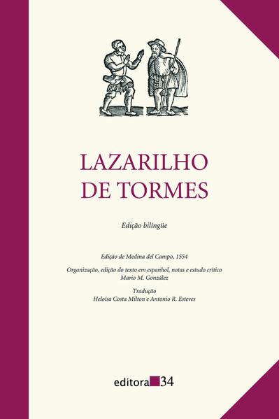 Lazarilho de Tormes, livro de