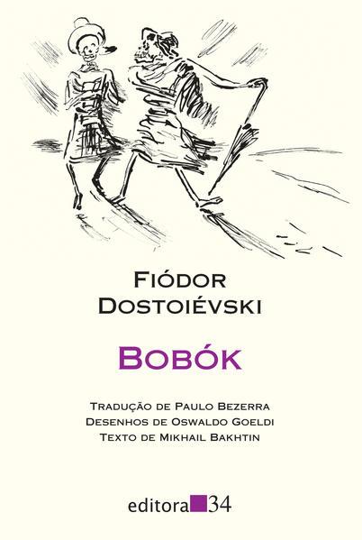 Bobók, livro de Fiódor Dostoiévski