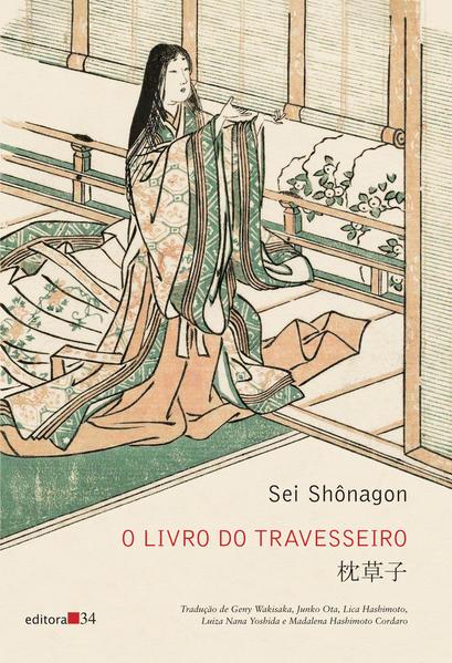 O Livro do Travesseiro, livro de Sei Shônagon