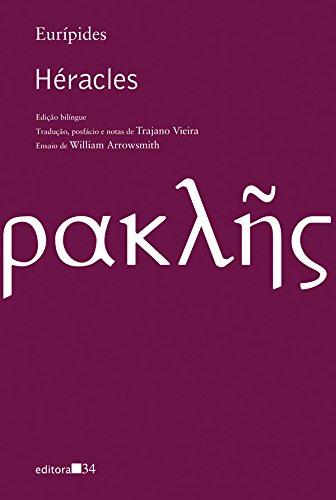 Héracles, livro de Eurípides