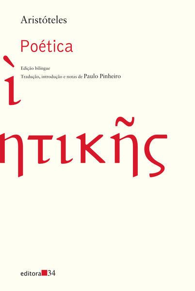 Poética, livro de Aristóteles