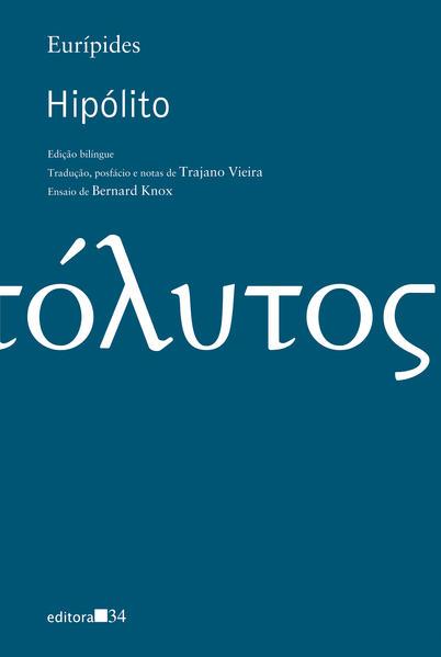 Hipólito, livro de Eurípides
