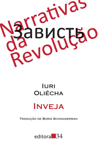 Inveja, livro de Iuri Oliécha