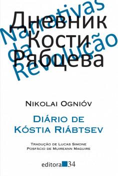 Diário de Kóstia Riábtsev, livro de Nikolai Ognióv