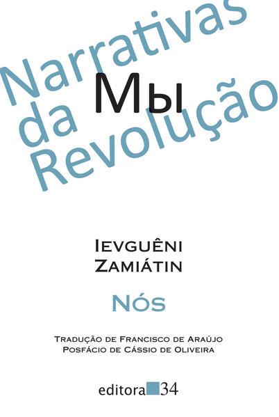 Nós, livro de Ievguêni Zamiátin