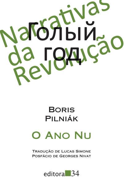 O ano nu, livro de Boris Pilniák