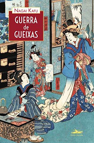 Guerra de Gueixas, livro de Nagai Kafu