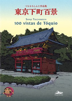 100 vistas de Tóquio, livro de Shinji Tsuchimochi