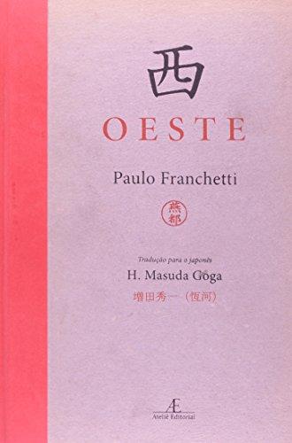 Oeste (Nishi), livro de Paulo Franchetti