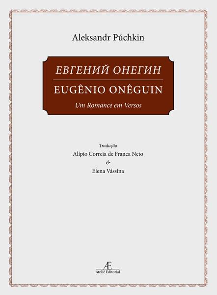 Eugênio Onêguin – Um romance em versos, livro de Aleksandr Púchkin