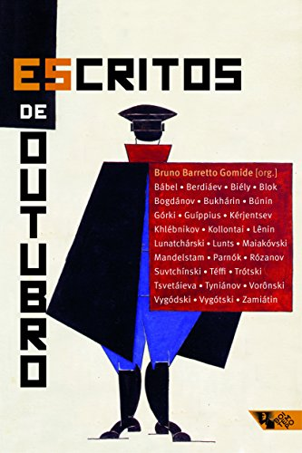 Escritos de Outubro - Os Intelectuais e a Revolução Russa, livro de Bruno Barretto Gomide (org.)