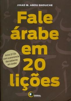 Fale árabe em 20 lições, livro de Jihad M. Abou Ghouche