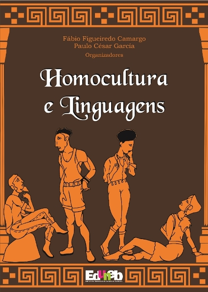 HOMOCULTURA E LINGUAGENS, livro de Fábio Figueiredo Camargo