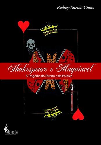Shakespeare e Maquiavel, livro de Rodrigo Suzuki Cintra