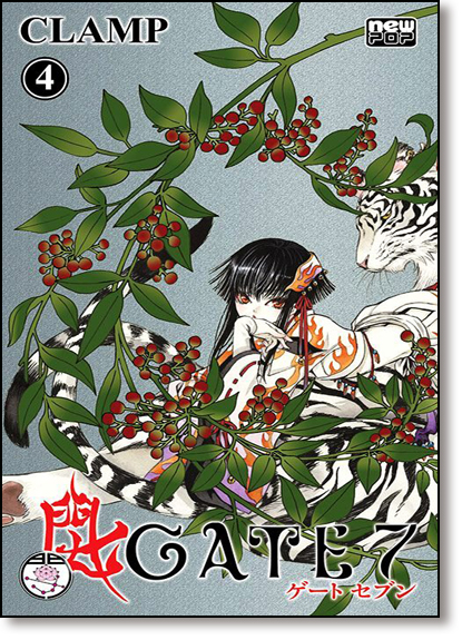 Gate7 - Vol.4, livro de Clamp