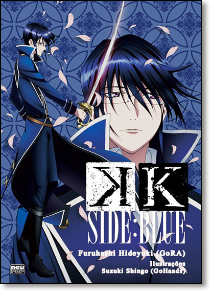 K-side: Blue, livro de Hideyuki Furuhash