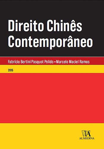 Direito chinês contemporâneo, livro de Fabrício Bertini Pasquot Polido, Marcelo Maciel Ramos