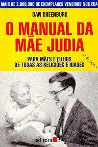 Manual da Mãe Judia, O, livro de Jerry Spinelli